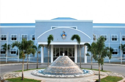 The UWI secures largest grant ever — US$25 million